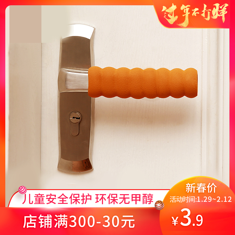 宝宝螺旋门把手防撞保护套房间门拉手垫防护婴幼儿童安全用品1个