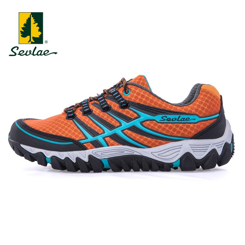 【清仓】圣弗莱情侣款男女跑步鞋越野爬登山鞋防滑耐磨户外徒步鞋