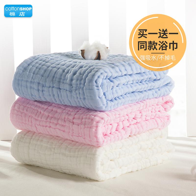 婴儿浴巾纯棉纱布新生儿洗澡吸水加大加厚儿童毛巾被秋冬宝宝浴巾
