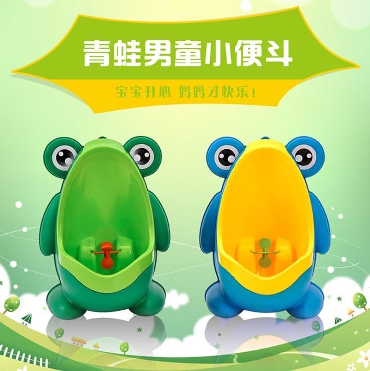 宝宝小便器男孩挂墙式小便池尿壶小孩尿盆男童站立儿童小便斗青蛙