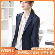 OFFIY-Kemo5日系气质ng色正式职业面试套装韩款(小)西装外套女