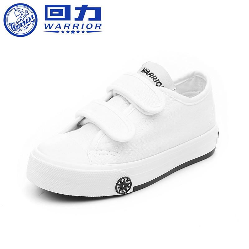 回力童鞋儿童帆布鞋男童女童小白鞋韩版潮白色布鞋宝宝板鞋春球鞋
