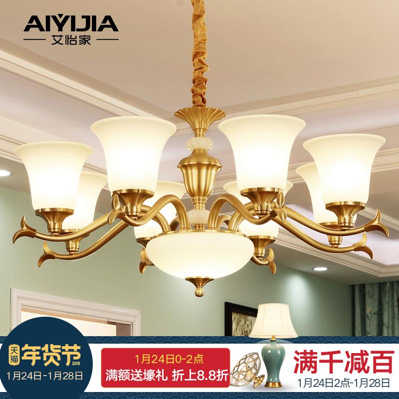 美式全铜吊灯欧式铜灯客厅灯简约现代大气乡村卧室灯书房餐厅灯具