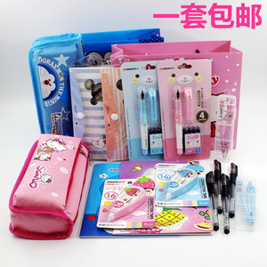 Junior high school students middle school students stationery gift box set gifts daily school supplies school holidays wholesale