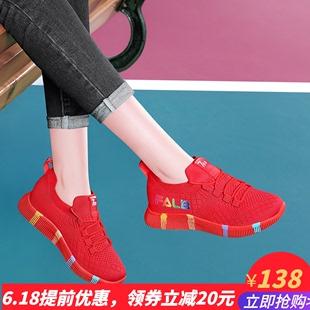 2020夏季新款休闲运动鞋女士大红色单鞋百搭平底小红鞋本命年潮鞋