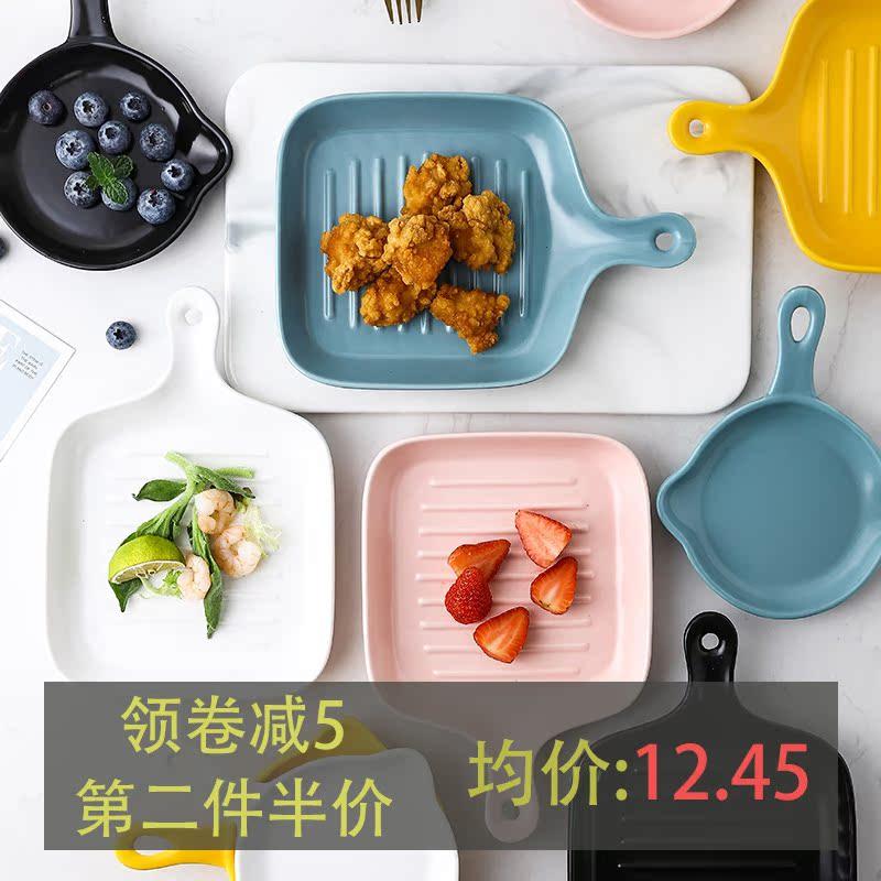 北欧烤盘陶瓷带把手哑光菜盘ins风单柄家用烘焙异形家用个性餐具