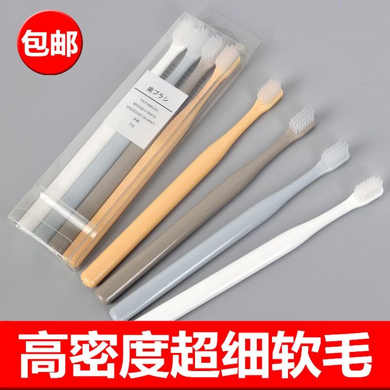 日系素色软毛牙刷方头竹炭小头牙刷抖音爆款8支家庭盒装牙刷