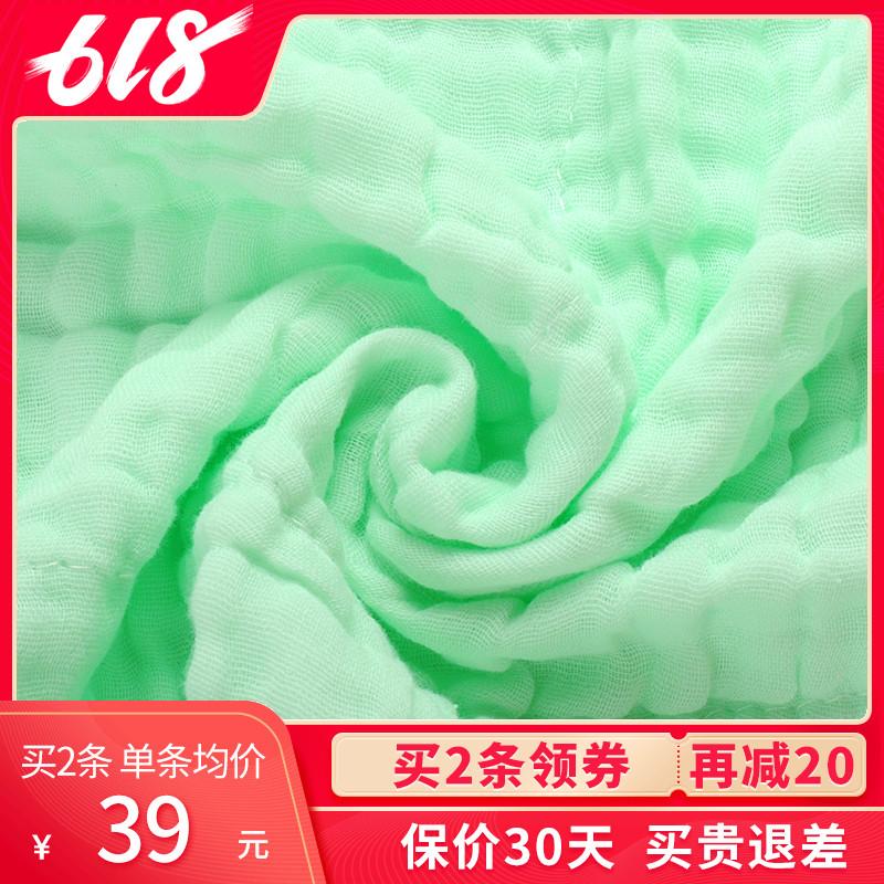自然密码婴儿浴巾纯棉纱布全棉吸水6层超柔新生初生宝宝大洗澡巾