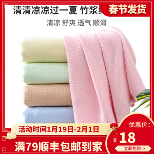 Bamboo pulp fiber towel quilt small cover blanket child baby breathable summer cool quilt thin ice silk air conditioner in summer