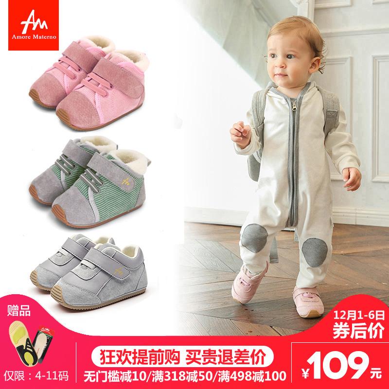 秋冬季宝宝学步鞋加绒宝宝棉鞋女童鞋0-1-2岁软底婴儿鞋机能鞋男