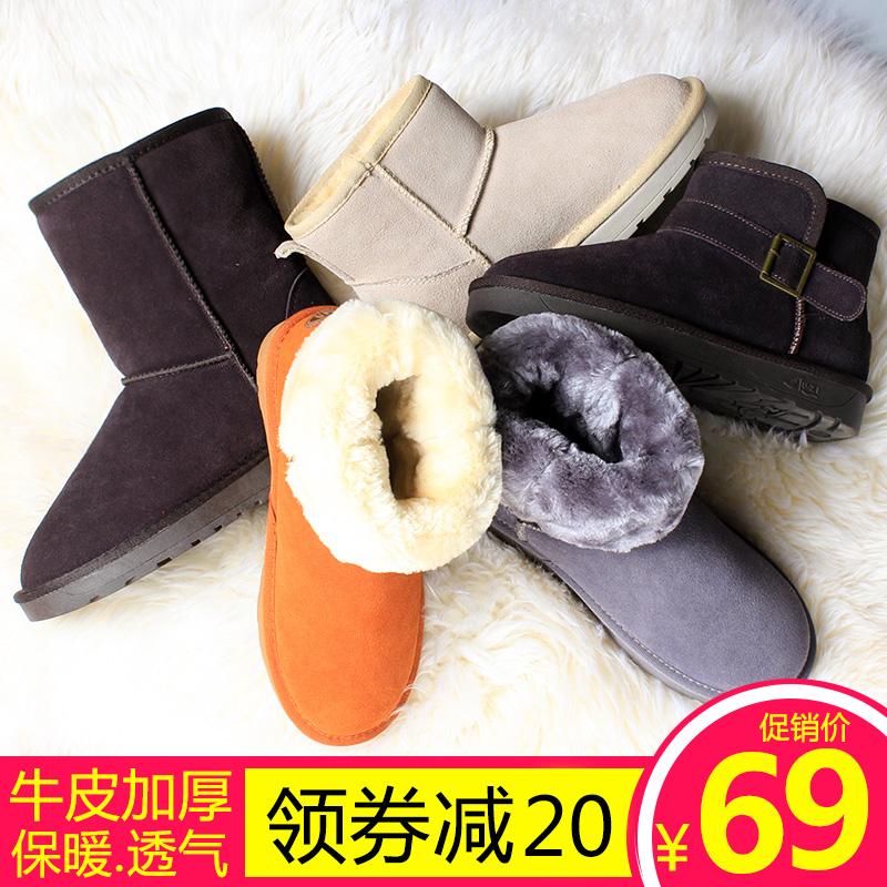 足姿真皮雪地靴女短筒韩版学生加绒加厚大码男中筒棉靴子棉鞋女冬