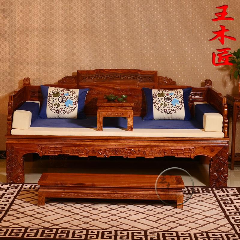 王木匠 实木花梨木罗汉床刺猬紫檀榻三件套 红木榫卯中式明清古典