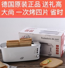 德国烤面包机家用ba5功能早餐rn士炉全自动土吐司机三明治机
