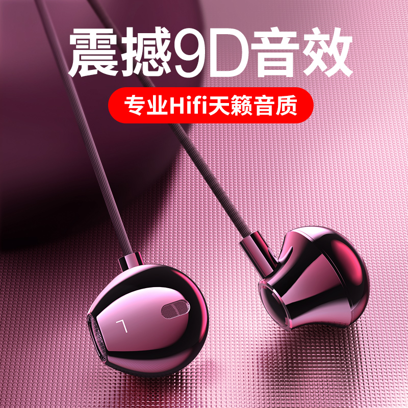 耳机入耳式原装有线高音质全民k歌游戏吃鸡适用苹果vivo华为oppo半小米6安卓手机电脑圆孔降噪通用女生专用子