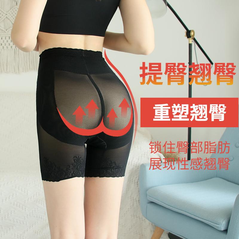高腰平角束身假胯宽矫正裤提臀收腹瘦臀束腿火山石收脂塑身内裤女
