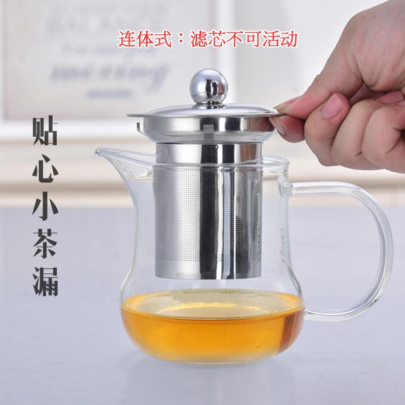 茶漏器不锈钢304茶滤网茶叶过滤网咖啡红茶泡茶壶花茶隔漏器内胆