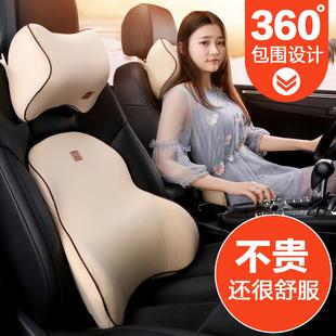 汽车头枕护颈枕记忆棉靠枕头座椅车内用品装饰一对车载车用腰靠垫