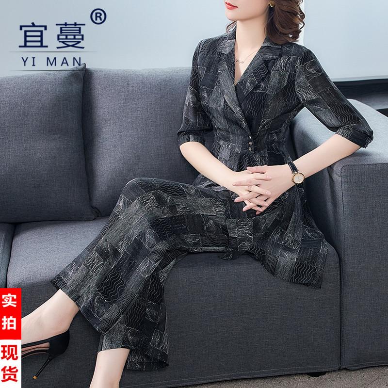 真丝阔腿裤两件套时尚夏装2020新款女名媛小香风减龄高雅套装洋气 -