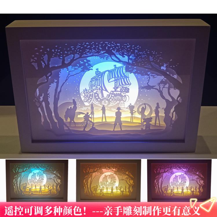 光影纸雕叠影灯成品海贼王3DIY手工制作床头卧室小夜台灯创意礼品-光年纸雕灯