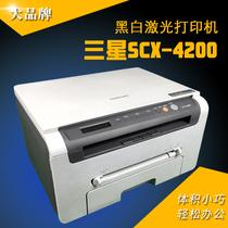 二手三星4200激光打印机一体机多功能身份证复印彩色扫描家用办公