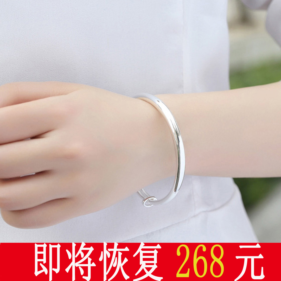 满天星银手镯999纯银女银镯子女款简约韩版学生银饰品手环送女友