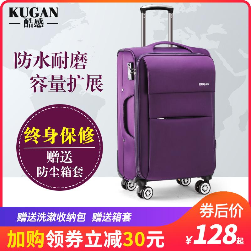 酷感万向轮拉杆箱牛津布旅行箱包行李箱帆布学生男女皮箱子20寸24