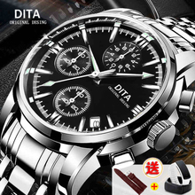 Watch men's automatic mechanical watch 2018 new steel belt waterproof quartz student fashion Korean tide men's watch