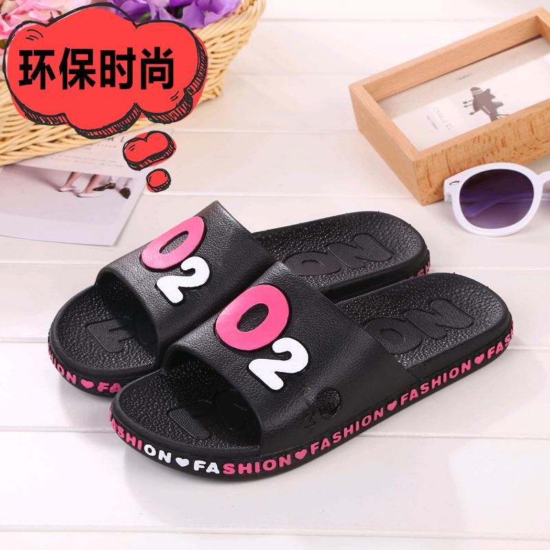 浴室防滑居家室内男女士可爱韩版塑料情侣家用洗澡软底夏季凉拖鞋