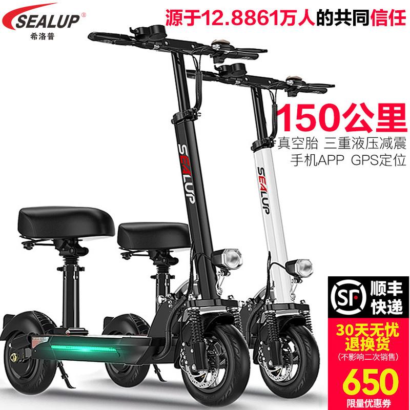 希洛普锂电池电动滑板车成人折叠代驾两轮代步车迷你电动车自行车优惠券
