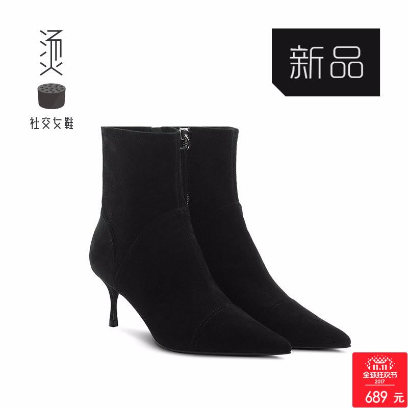 烫社交女鞋黑色羊猄皮细跟中高跟袜靴弹力靴短靴女2017新款秋冬季