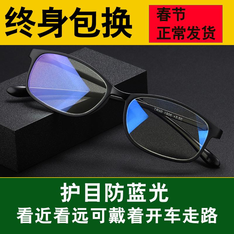 老花镜男自动调节度数远近两用高清时尚超轻智能变焦防蓝光眼镜女