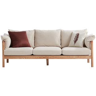日式布艺可拆洗小户型客厅原木沙发