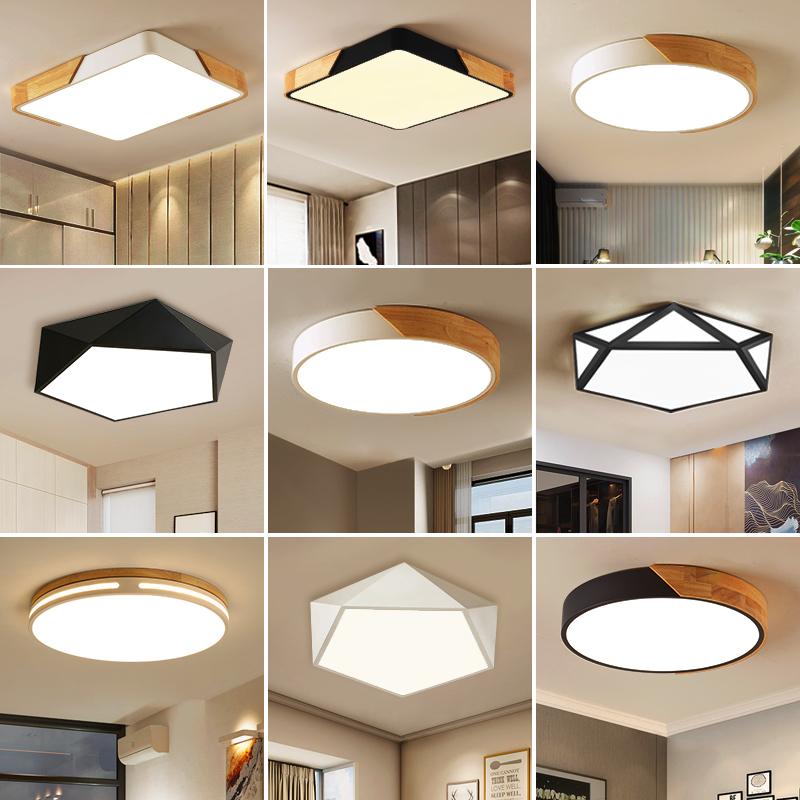 北欧吸顶灯现代简约led客厅灯创意个性过道房间圆形马卡龙卧室灯-稀晶灯具旗舰店