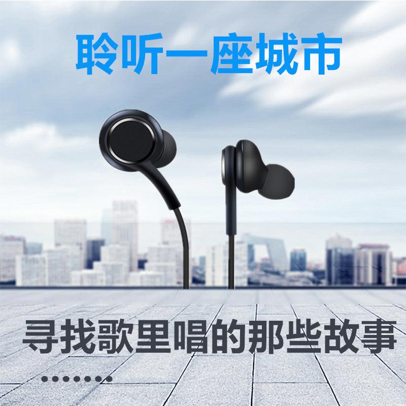 425,入耳式 重低音炮电脑适用月销量99件仅售11.80元(博力神旗舰店)