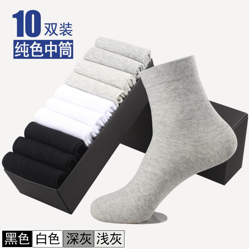 簡族襪子男士秋鼕季男款中筒厚款棉襪休閑運動吸汗防臭襪四季男襪