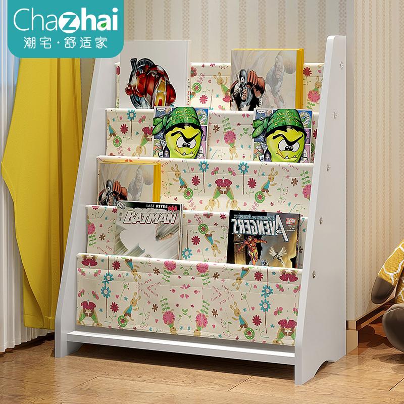 宝宝书架儿童书柜幼儿园图书架小孩家用简易绘本架卡通书籍收纳架