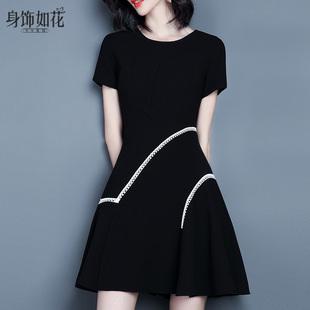 2018夏季新款女装淑女气质修身显瘦a字小黑裙短袖撞色黑色连衣裙