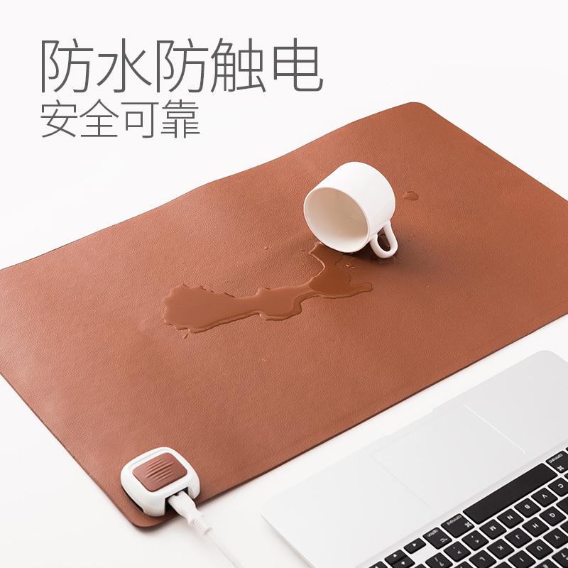 畅志U品 普通mini型暖桌垫