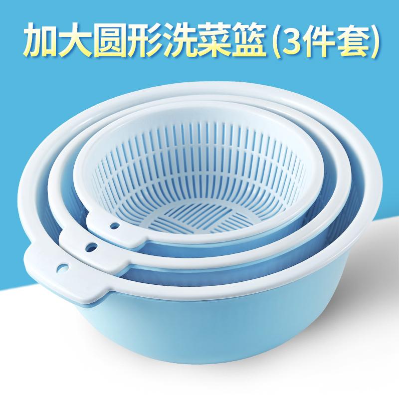 家用厨房菜篮洗菜盆沥水篮果篮塑料北欧创意淘米洗菜菜篮子水果篮