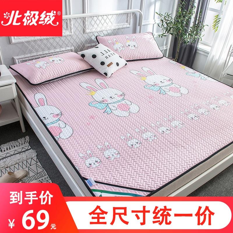 可水洗天丝空调软席夏季折叠席子冰丝凉席夏天1.5米1.8m床三件套