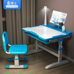 Children's study desk desk simple home desk writing desk and chair combination set boy primary school student can lift