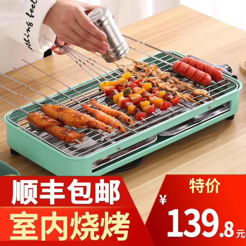 电烧烤炉家用电烧烤架无烟烤炉烤肉炉烤串用具室内烧烤工具烤串机