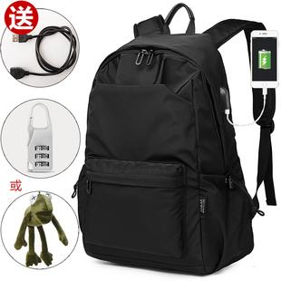 双肩包男士背包大容量旅行时尚潮流休闲电脑包高中初中大学生书包图片