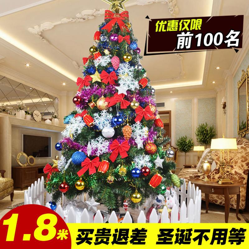 1.8米圣诞树套餐1.5家用套装豪华加密圣诞节装饰品2.1大型发光diy