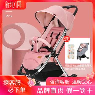 Pouch Q8婴儿车可坐可躺高景观推车轻便携式折叠小宝宝伞车儿童车