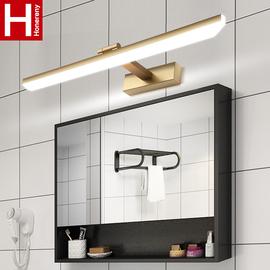 镜前灯LED浴室柜卫生间免打孔北欧镜柜梳妆现代简约厕所镜灯