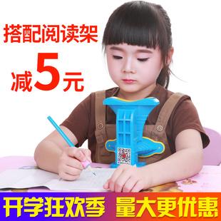 写字矫正器 儿童坐姿矫正器 防近视坐姿矫正器 小学生视力保护器 纠正姿势 矫正器视力 坐姿 写字 防近视架