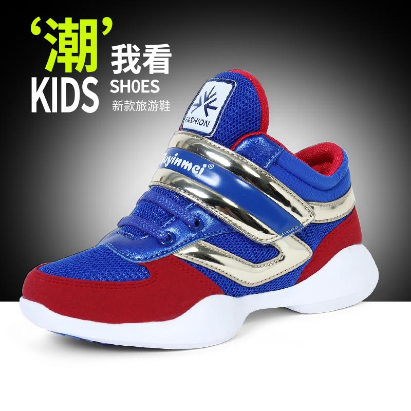 步因美秋季新款童鞋儿童中大童跑步鞋男童女童网鞋运动鞋休闲透