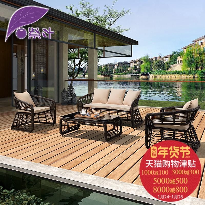 紫叶 户外藤沙发组合整装客厅小户型简约现代防嗮防水阳台小沙发