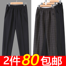 中老年女裤春秋式加绒加厚xg9松老的长lj奶奶裤子休闲妈妈装